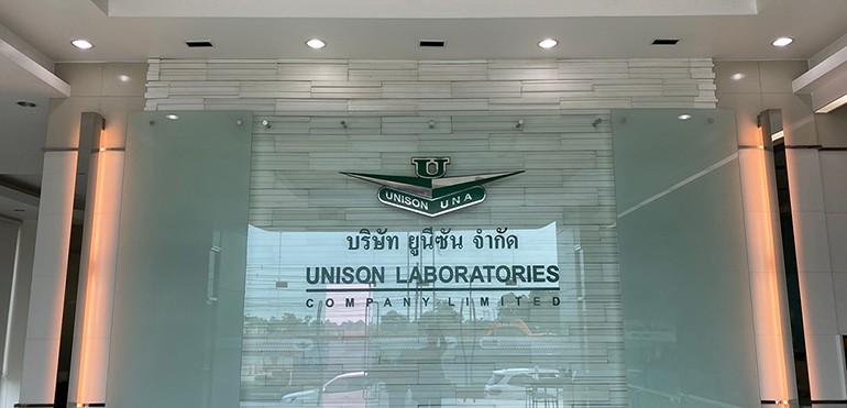 VIAVI Micro NIR Onsite W – Raw material identification at Unison Laboratories Co., Ltd.